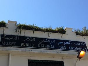 The Musee Public National Des Antiquites adjoins the park.